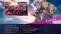 【3DM游戏网】《碧蓝幻想VS》新预告片