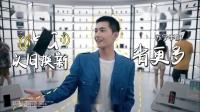 0001.哔哩哔哩-[内地广告](2019)11·11苏宁全民嘉年华(16:9)-2