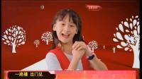 小天才电话手表2019新年广告 15s