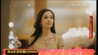 Angelababy周大生珠宝广告 15s