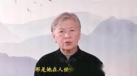 刘素云老师:茶余饭後 第4集 佛法要会用 当下就受益(上) 2019.10.08