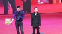 """【Strawberry Alice】2019中国上海国际艺术节:艺术天空系列演出:""""不可能""""的秘密—— 世界大师近景互动秀,10-27 12:00 上海大世界"""