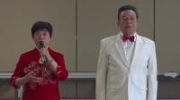 男女双重唱《长江之歌》
