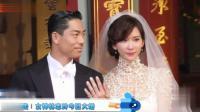 林志玲和老公现场深情拥吻数秒,画面超级甜
