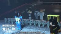 【3DM游戏网】《我的三体之章北海传》预告片