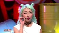 《奇葩大会》布偶乐队袁园:摇滚不为愤怒而怒