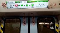 长沙地铁1号线潇湘茶专列(01A035~036)南门口~侯家塘运行与报站,南车株机b型列车