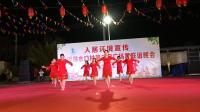 广东省吴川璧山新风尚舞蹈队表演节目《千年等一回》