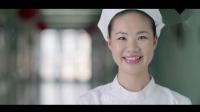 平阴宣传片《一生有你》版本