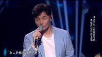好声音:李荣浩开场一首《贫困或富有》,简直整个 人都被治愈了