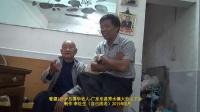 看望107岁吕国华老人-广东乐昌秀水镇大竹山下冲村