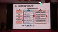 张延安《基于铝全流程清洁化生产技术探讨》