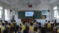 Lesson 1_第二课时(二等奖)(粤人版三起点五年级上册)_T1326849