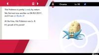【3DM游戏网】《宝可梦剑盾》出现多刺菊石兽