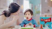 三全儿童水饺 有营养 就有可能 15s 京东生鲜