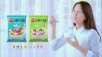 三全炫彩小汤圆广告 15s 京东生鲜
