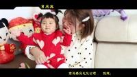 高涛婚庆礼仪 1118鞠昕彤一周岁生日庆典短片