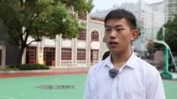上海教育电视台11月16号《申学记》教育专题精彩节目回看