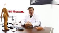 中阳马秋莎:糖尿病病人吃饭时不小心喝了米酒,需要增加药量吗?