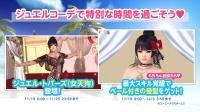 【3DM游戏网】女天狗生日PV