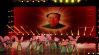 70周年沈阳市教师节演出