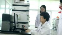 聚谷氨酸-辉煌20年 (1)