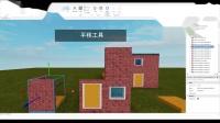 【3DM游戏网】罗布乐思萌新教学 创建我们的第一个游戏part I