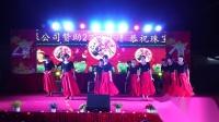 1、东道主珠宝堀娱乐舞队:玛域姑娘