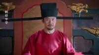 鹤唳华亭:萧定权出大招逆袭,关键证据戳穿齐王阴谋