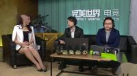 MIBR vs EG CSGO亚洲邀请赛 BO3 第二场 11.20