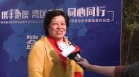 广州市南沙区青春志愿服务研究院挂牌成立