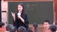 09刘恋统编三下《惠崇春江晚景》2019年第十四届和美课堂