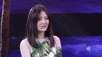 《跨界歌王2017》'太阳歌后'谢娜遭黄子佼狂怼