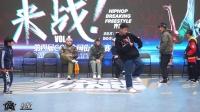晁旱vs王泽逸(w)-32进16-HIPHOP 1vs1-来战vol.4-COB全国街舞大赛
