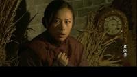 吕梁英雄传2005  01
