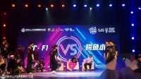 CR.F1(w) vs 鳄鱼-小熊 - 8进4 - Freestyle2v2 - 2019 REAL DANCE COMPETITION VOL.3