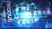 V02 AE模板 宽屏LED 4k蓝色科技启动仪式产品上市发布会模板  开场片头 视频制作
