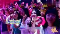 嗨唱转起来:罗志祥妈妈来袭综艺感十足!演唱《你怎么说》超有范儿!