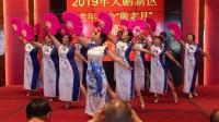 8岭澳社区舞蹈队《旗袍情》