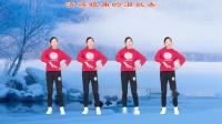 经典老歌广场舞《大约在冬季》最近又火了,老歌就是好听!