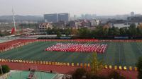 远安县外校大型团体操