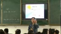 Lesson 1 Life in 2050._第一课时(二等奖)(北师大版三起点六年级下册)_T3745676
