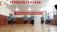 03.空间律动(摘葡萄)