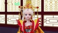 叶罗丽故事神偷冰公主穿越古代做女皇后宫有许多美男子