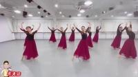 古典舞《蕃社姑娘》,舞蹈爱好者能跳出如此水平,老师功不可没!_高清