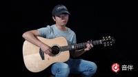 李健《加尔湖畔》吉他弹唱视频教学 音伴吉他课堂