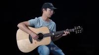 李宗盛《爱的代价》吉他弹唱视频教学 音伴吉他课堂