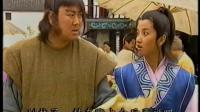 程咬金2001  03