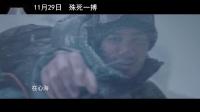阿兰《冰峰暴》电影片尾曲MV《冰之翼》