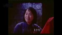江姐1978插曲:绣红旗